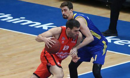 El Valencia Basket alcanza las semifinales de la EuroCup por séptima vez