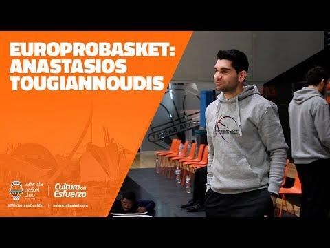 Europrobasket: Anastasios Tougiannoudis
