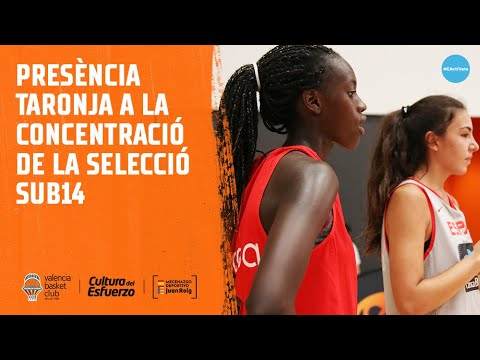 Presencia taronja en la concentración Sub-14 de la Selección