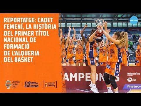 Reportaje Campeonas de España Cadete A Femenino 2021